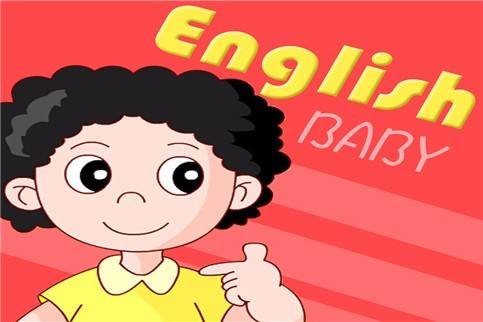 欧美思官网老师教你如何趣味又高效平台英语